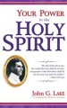 B-771-637   Your Power in the Holy Spirit   by Roberts Liardon